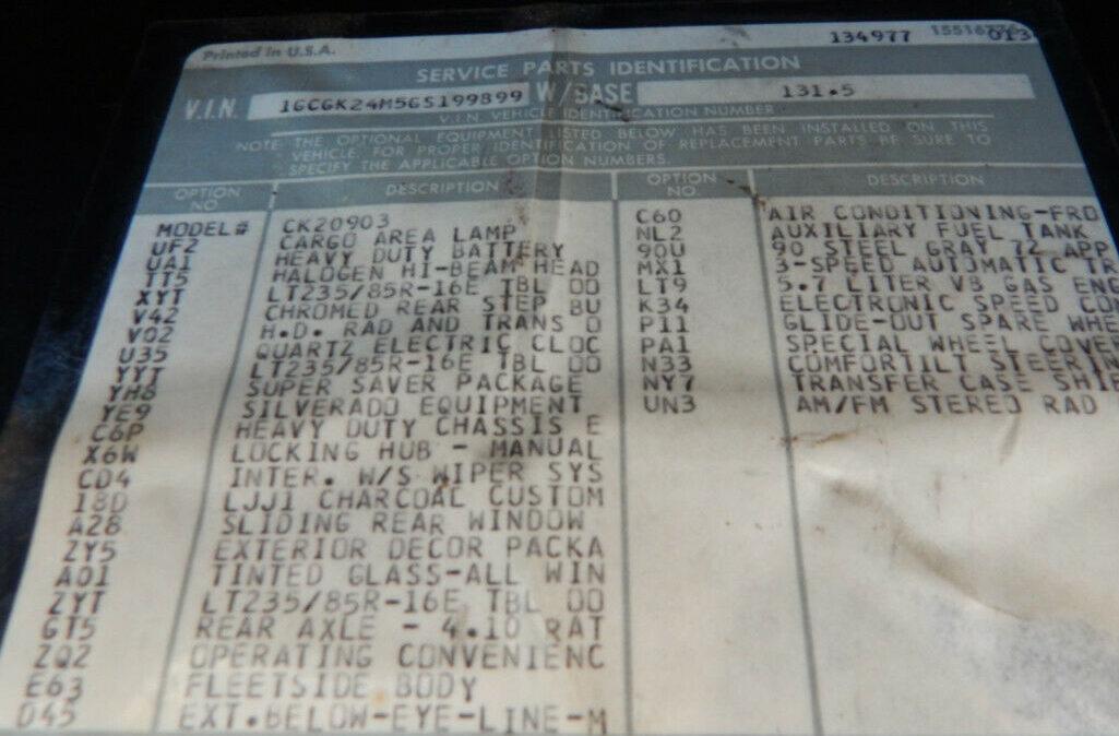 1986_Chevrolet_K20_21